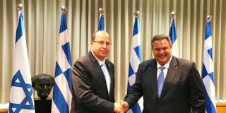 Greeks boost military ties with Israel