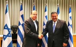 Greece, SYRIZA and Israel