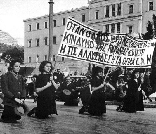 """The Greek Left Tradition and SYRIZA: From """"Subversion"""" to the new Austerity Memorandum"""