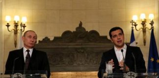 Putin and Tsipras hold press conference in Athens