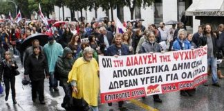 Young jobless Greeks form 'lost generation'