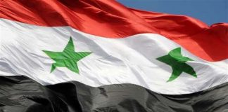 """Final Declaration Of The Conference On A """"Future Syrian Constitution"""""""