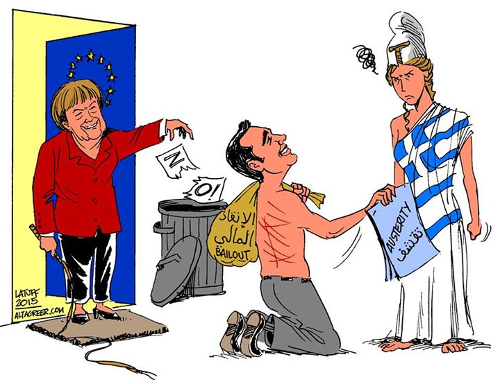 Greece: The Troika commands and Tsipras obeys… again