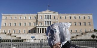 Open Letter on the Critical Situation of Greece