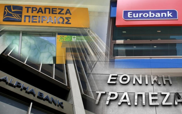 Money to Banks, not to Greeks!