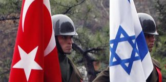 Turkey Israel deal