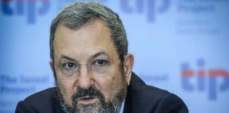 Barak Endorses the CIS 'Security First' Plan