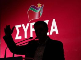 On SYRIZA and Varoufakis