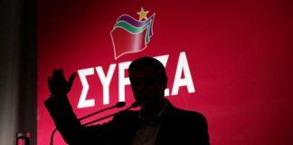 On SYRIZA and Varoufakis
