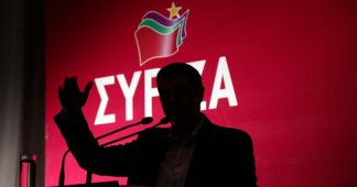 Regarding the resolution of the Parti de Gauche to submit a motion on the expulsion of SYRIZA from the EL