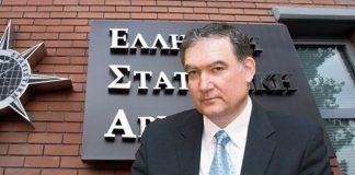EU backs Greek ex-data chief over criminal charges