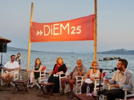 DiEM debates Greece and Europe - The Aegina international meeting