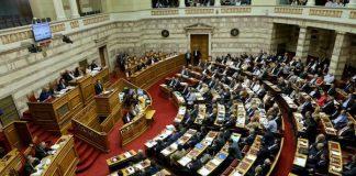 Wie Griechenland von Deutschland 269 Milliarden Euro einklagen könnte