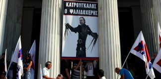 Greece: Disaster after the capitulation