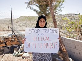 EU imports 15 times more from illegal Israeli settlements than from Palestinians