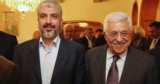 Hamas, Fatah Announce Deal to Form Palestinian Unity Government