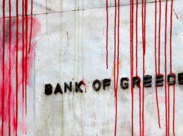 Grèce : Les banques sont à l'origine de la crise