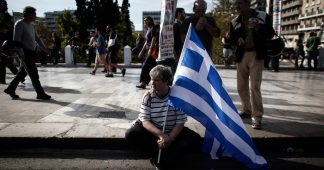 Greece is no longer a sovereign state