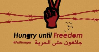 18th day of hunger strike: More prisoners join mass hunger strike
