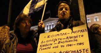 Greece has become the EU's third protectorate