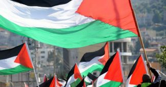 Palestinian People's Party, Appeal for Joint Statement