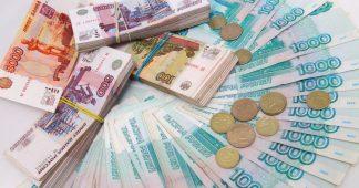 A Russian plan on Debt