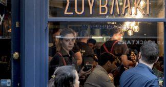 Emploi Les jeunes Grecs s'exilent en masse