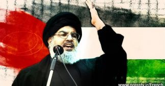 Hezbollah's Hassan Nasrallah vows to focus on Palestine