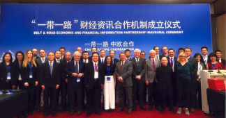 Partnership – The basis of success of the belt and road initiative