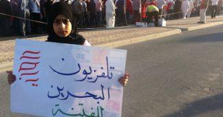 Trump is Enabling Brutal Repression in Bahrain