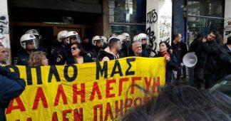 Appauvris par les memoranda, les Grecs vont perdre tous leurs biens