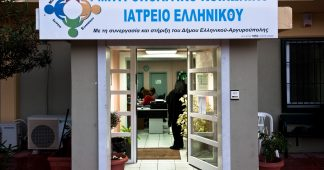 Greek Colonial Administration (SYRIZA) is attacking structures of social solidarity to implemen Troika's instructions