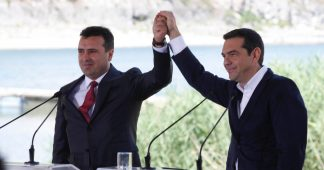 This is also a Coup! The second one in Greece after 2015