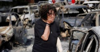 Greece Fires: How You Can Help