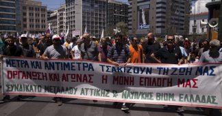 """""""L'Allemagne a massivement profité de la crise grecque"""""""