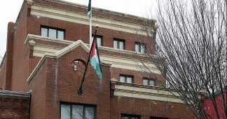 US officially announces closure of PLO mission in Washington