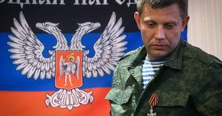 Senior French Intel: Zakharchenko was assassinated by Ukraine Intelligence, with support from US & UK