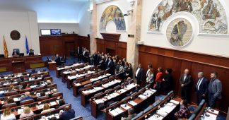 US orchestrated unfair vote in FYROM's parliament on name change