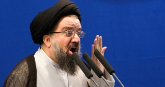Senior Iranian Cleric: If U.S Attacks, Israel and Allies Would Be Targeted