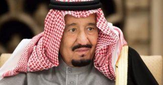 Changement de régime prochain en Arabie ?