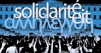 Urgent : convoi solidaire vers la Grèce