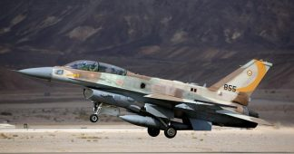 Israel admits strikes against Iranian Quds in Syria