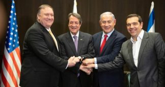 Reversing traditional Greek foreign policy, Tsipras allies with Israel!