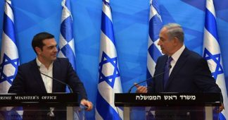 "The Tsipras' miracles: US and Israel controlling Greek ""Left""!!!"