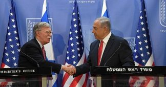 Bolton to Israel: Getting new advise
