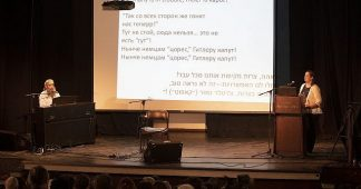 Long-lost Holocaust-era Soviet songs in Yiddish brought to life in Israel