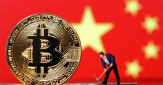 Bitcoin beware? After banning all cryptocurrencies China 'close' to releasing its own digital coin