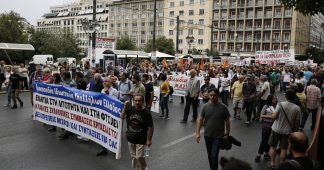 Greek workers walk out to protest against reform on strike action