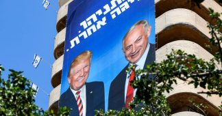 Trumplomacy: Are we seeing the end of a close Israel-US relationship?