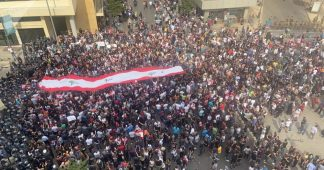4th Day of Protests: Reform Package to Involve Banks, Ministers-MPs Salaries